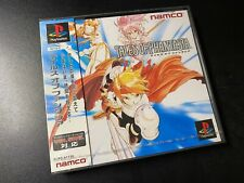 Tales of Phantasia - Factory Sealed Namco Japanese PlayStation PS1