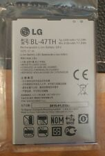 NEW OEM LG BL-47TH Battery Optimus G Pro 2 F350 F350K F350S F350L D387 3200mAh