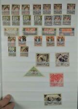 TUVA RUSSIAN STATE STAMPS GOOD SELECTION ON 16 PAGES OF STOCK BOOK  (H54)