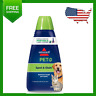 BISSELL 2X Pet Stain & Odor Portable Machine Formula, 32 ounces, 74R7 New