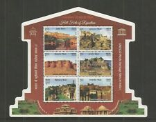 INDIA 2018 FORTS OF RAJASTHAN MINISHEET  UM/M NH LOT L647
