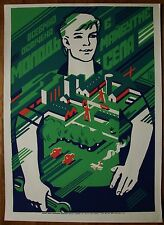 Rare Soviet Original Silkscreen POSTER Youth is future of village USSR agitation