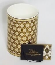 Royal Bone China Extreme White Tea Cup Tumbler Museum of Islamic Art Qatar Vase
