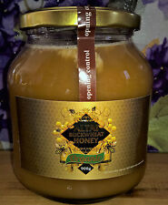 Organic Altai Buckwheat Honey - Pesticide Free Unheated No additives Raw - 2 LB