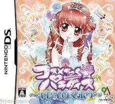 Used DS Cosmetic Paradise: Kirei no Mahou  NINTENDO JAPANESE IMPORT