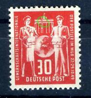 DDR 244 I, Plattenfehler I postfrisch #e156