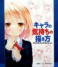 How to Draw Manga Character Feeling /Japanese Anime Illustrations Art Book New!