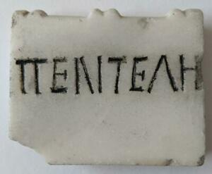 19th CENTURY SMALL CARVED MARBLE BOOK w GREEK LETTERS