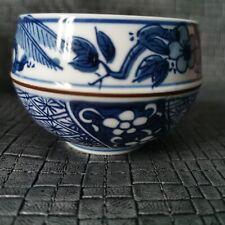 Asiatische Schale Vase Asiatika China Bodenmarke Blaumalerei Porzellan Rarität