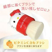 BRAND NEW HELLO KITTY FACIAL CLEANING PORE BRUSH MADE IN KOREA