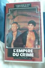 RARE French SECAM  VHS HONG KONG Kung Fu Movie THE EMPIRE OF CRIME