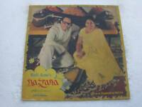KAIFI AZMI NAZARANA Ghazals LP Record Bollywood India-1045
