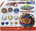 NEW !! Beyblade Burst Astral Spriggan Remodeling Set TAKARA TOMY JAPAN B-188 For Sale