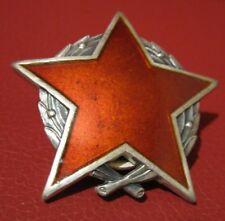Yugoslavia, Order of Partisan Star 2nd class - IKOM Zagreb - RRR!!!!!
