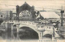 JAPAN OLD Vintage Postcard - Celebration of Opening New Yoshida Bridge, Yokohama