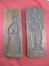Vintage Carved Wood Speculaas Cookie Mold Press Springerle Pair Dutch German
