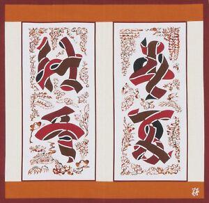 42cm Furoshiki Japanese Cotton handkerchief Wrapping Cloth Keisuke Serizawa Gift