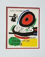 Joan Miro Three Books On Miro In Japan Poster Print Matted Offset Litho 1980
