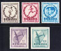 Romania 1948 MNH Mi 1096-1100 Sc B381-B383,CB13-CB14 Balkan Games 1947 **