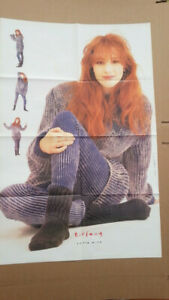 TIFFANY / BROS 2-sided magazine POSTER  32 x 22 inches