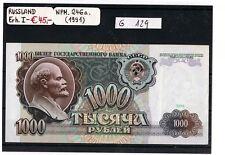 Russland 1000 Rubel 1991 WPM. 246a. Erhaltung 1