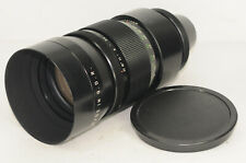 Pentacon 300mm f/4 19 Blade Aperture! Telephoto Lens - M42 Screw Mount (3585BL)