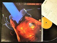 JAPANESE PRESSING Scorpions RCA 8024 Scorpions Best II