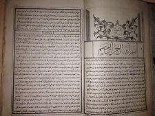 ARABIC OTTOMAN  ISLAM - RISALE-I EDIYE & DURRETU'L VAIZIN 1855