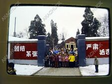 40 Vintage 35mm Slide PEOPLE'S REPUBLIC OF CHINA 1979 Street School Artisans C