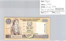 BILLET CHYPRE - 1 LIVRE - 1.10.1997 - RARE DANS CET ETAT !!!
