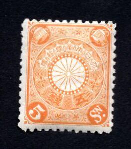 Japan 1899 stamp Mi#80 MH CV=40€