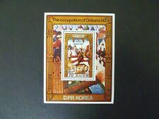 1981 DPRK Joan of Arc Souvenir Sheet Scott #2094 MNH
