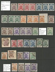 Latvia, mint and used selection ,lot 14