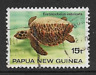 PAPUA NEW GUINEA POSTAL ISSUE 1984 USED 15t COMMEMORATIVE STAMP, TURTLES