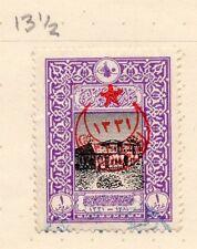 Turkey 1916 Issue Fine Used Star Moon Optd 1p. 168994