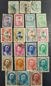 Collection of Middle East Stamp post Shah King portrait High catalogue value