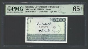 Pakistan One Rupee ND(1975-81) P24A Uncirculated Graded 65
