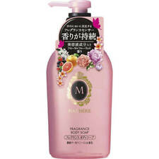 ☀Shiseido MA CHERIE Fragrance Body Soap (Fruity Floral) 450ml From Japan F/S