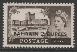 Bahrain MINT 1955-60 2r on 2/6- black-brown Waterlow Type 2 sg94a
