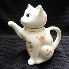 Chinese Cat Teapot Vintage Porcelain Ceramic Made in China Floral Kitten Creamer