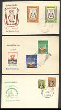 Iraq Irak 1969-1970, Nice First Day Cover Lot of 3, FDC 564
