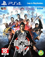 New Sony PS4 Games Ryu ga Gotoku Ishin Asia HK Ver. Japanese Subtitle and Voice