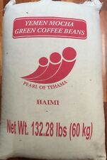 2 lbs Yemen Mocca Haimi Microlot Un-roasted Green Coffee Bean Only Ones on EBay