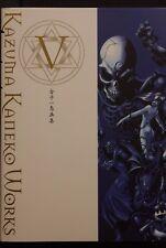 JAPAN Kazuma Kaneko Works V (Shin Megami Devil Summoner Tensei Art Book)