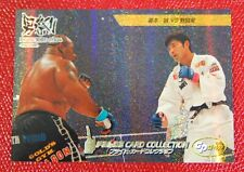 JAPAN PRIDE CARD GP EDITION戦闘竜Sentoryu  vs  瀧本誠MakotoTakimoto No.107UFCMMA