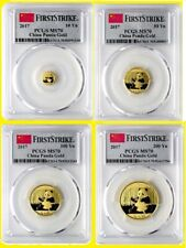 2017 CHINA PURE GOLD PANDA 4 COINS SET PCGS MS 70 FIRST STRIKE