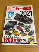 Model Car Yearbook 2021 Japanese Model Car Magazine With tracking number DHL