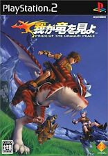 Used PS2 Waga Ryuomiyo: Pride of the Dragon Peace   Japan Import (Free Shipping)