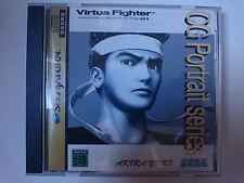 Virtua Fighter CG Portrait Series - Akira Yuki for Sega Saturn [NTSC-J]