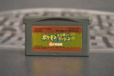 POKEMON FUSHIGI AUCUN DUNGEON GAME BOY ADVANCE JAP JPN JP GB GAMEBOY